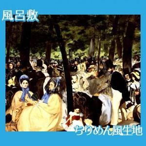 マネ「チュイルリー公園の音楽会」【風呂敷】
