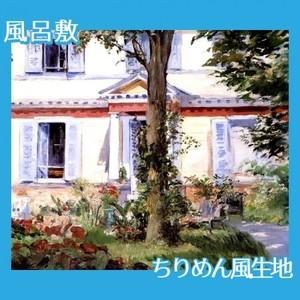 マネ「リュエイユの家」【風呂敷】