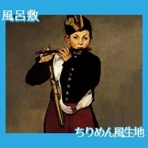 マネ「笛吹きの少年」【風呂敷】
