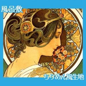 ミュシャ「桜草」【風呂敷】