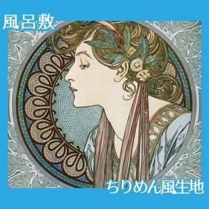 ミュシャ「月桂樹」【風呂敷】