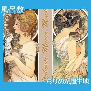 ミュシャ「羽根+桜草」【風呂敷】