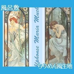 ミュシャ「四つの時の流れ(夕べの夢想+夜の安らぎ)」【風呂敷】