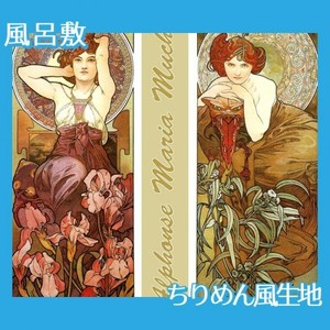ミュシャ「四つの宝石(アメジスト+エメラルド)」【風呂敷】