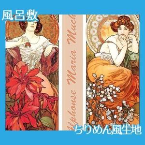 ミュシャ「四つの宝石(ルビー+トパーズ)」【風呂敷】