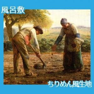 ミレー「馬鈴薯の植付け」【風呂敷】