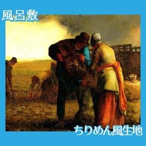 ミレー「馬鈴薯の収穫」【風呂敷】