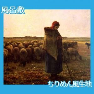ミレー「羊飼いの少女」【風呂敷】