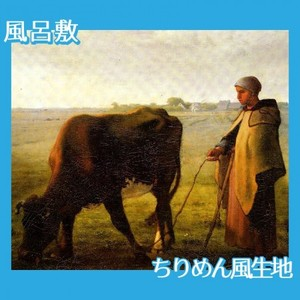 ミレー「牝牛に草を食べさせる女」【風呂敷】