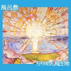 ムンク「太陽」【風呂敷】