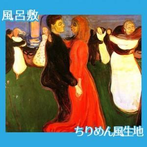 ムンク「生命のダンス」【風呂敷】