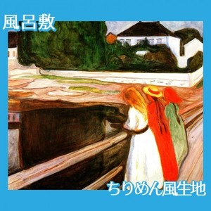 ムンク「桟橋の少女たち」【風呂敷】