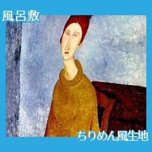 モディリアニ「黄色いセーターを着たジャンヌ・エビュテルヌ」【風呂敷】