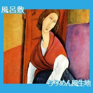 モディリアニ「ジャンヌ・エビュテルヌの肖像」【風呂敷】