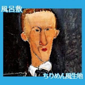 モディリアニ「ブレーズ・サンドラールの肖像」【風呂敷】