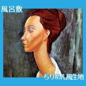 モディリアニ「ルニア・チェコフスカの肖像」【風呂敷】
