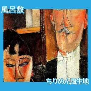 モディリアニ「新婦と新郎」【風呂敷】