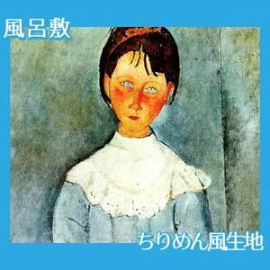 モディリアニ「青服を着た少女」【風呂敷】