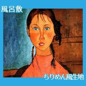モディリアニ「編み髪の少女」【風呂敷】