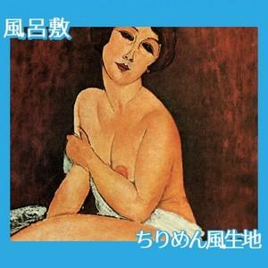 モディリアニ「安楽椅子の上の裸婦」【風呂敷】