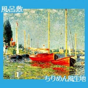 モネ「赤いボート アルジャントゥイユ」【風呂敷】