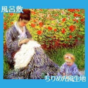 モネ「モネ夫人と息子」【風呂敷】