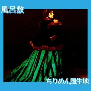 モネ「緑衣のカミーユ」【風呂敷】