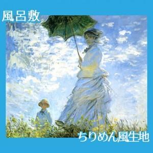 モネ「散歩、日傘をさす女」【風呂敷】