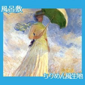 モネ「日傘の女 右向き(戸外の人物習作)」【風呂敷】