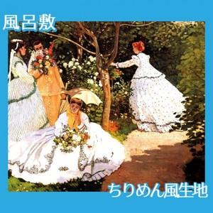 モネ「庭の女たち」【風呂敷】