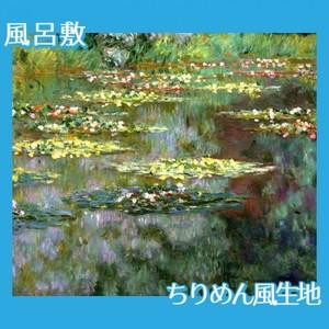 モネ「睡蓮I」【風呂敷】