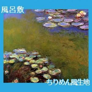 モネ「睡蓮II」【風呂敷】