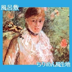 モリゾ「窓辺の若い女性」【風呂敷】