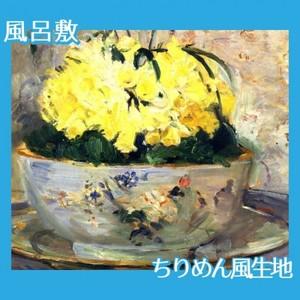 モリゾ「黄水仙」【風呂敷】
