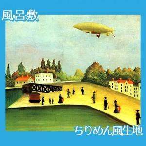ルソー「飛行船のとぶ風景」【風呂敷】