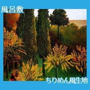 ルソー「散歩」【風呂敷】