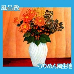 ルソー「花1」【風呂敷】