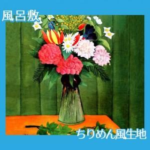 ルソー「花2」【風呂敷】