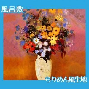 ルドン「白い花びんと花」【風呂敷】
