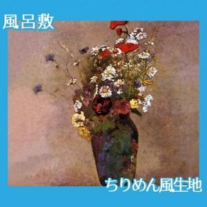 ルドン「野の花1」【風呂敷】