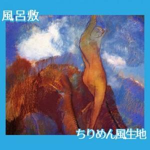 ルドン「ヴィーナスの誕生」【風呂敷】