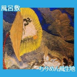 ルドン「海底の幻想」【風呂敷】