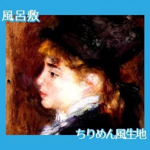 ルノワール「マルゴの肖像」【風呂敷】