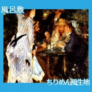 ルノワール「ムーラン・ド・ギャレットの木かげ」【風呂敷】