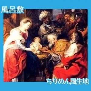 ルーベンス「三王礼拝」【風呂敷】