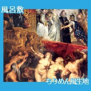 ルーベンス「マリー・ド・メディシスのマルセイユ上陸」【風呂敷】