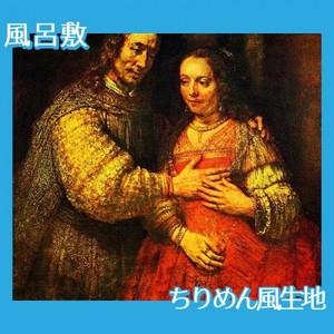 レンブラント「結婚した二人(ユダヤの花嫁)」【風呂敷】