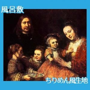 レンブラント「夫婦と三人の子供」【風呂敷】