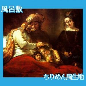 レンブラント「ヨセフの息子を祝福するヤコブ」【風呂敷】