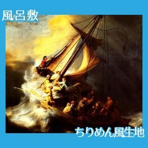 レンブラント「ガリラヤの海の嵐」【風呂敷】